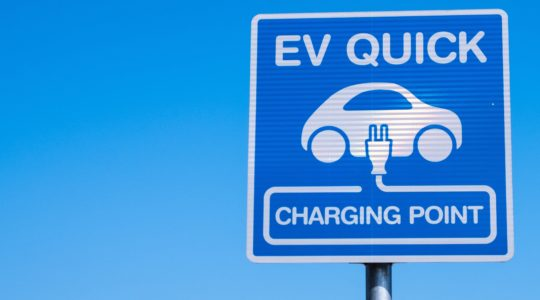 Charging Station for Electric Vehicles.