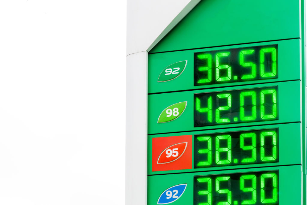 Prices are ever-present in our lives - just like here at a gas station in Russia.